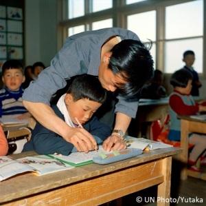 Teachers-Homepage-v2